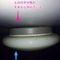 廊下共用灯照明器具