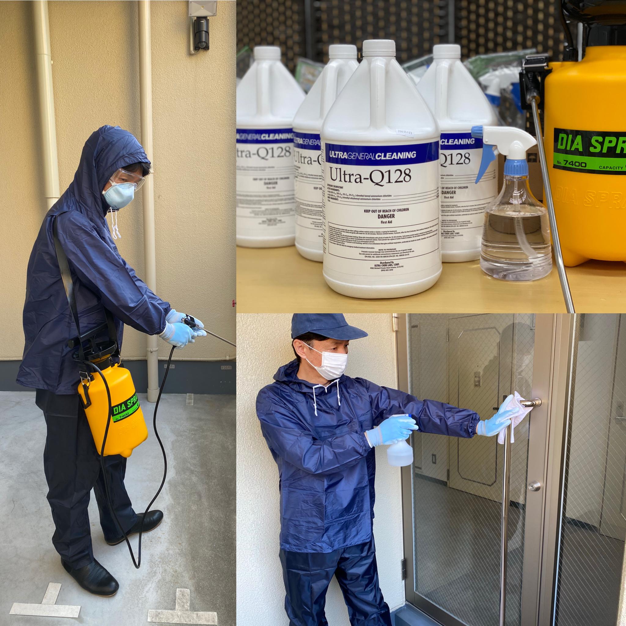 感染拡大予防の除菌剤サービス