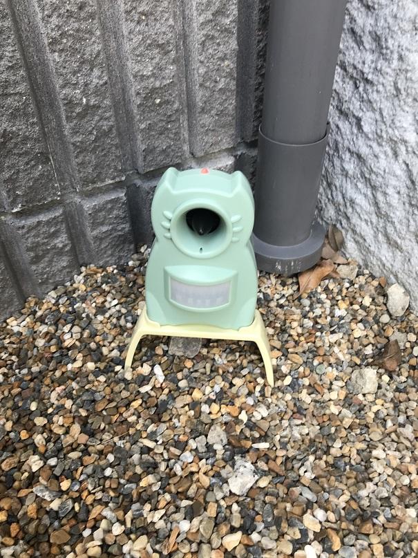 猫除け超音波機器 ガーデンバリア