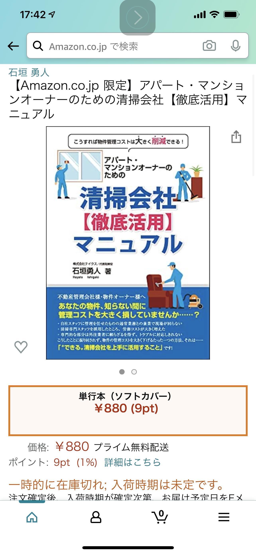 https://www.amazon.co.jp/dp/4904392922/ref=cm_sw_r_cp_api_glt_i_YMFR1QW1P12XCHA7X8P9