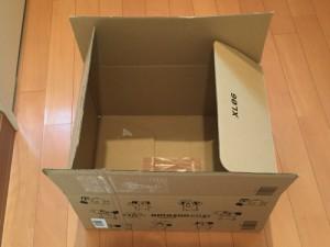 段ボールの箱