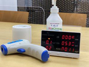 非接触体温計 二酸化炭素濃度計
